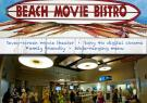 Beach Movie Bistro